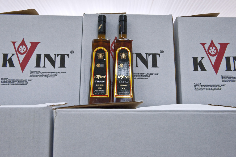 Brandy Tour in Transnistria - visit the Tiraspol Distillery KVINT in Transnistria.