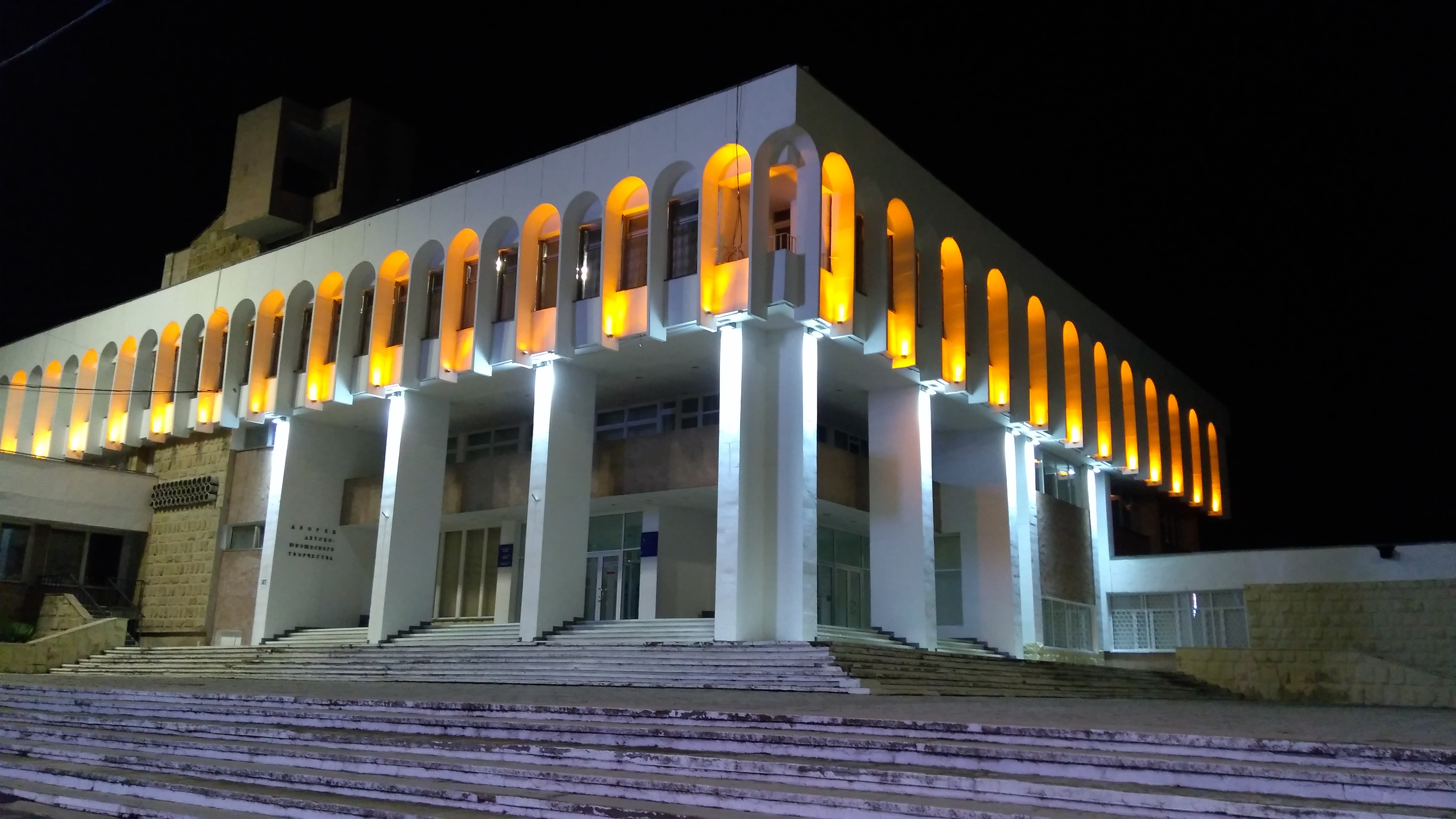 Night-Life-Tour in Transnistria